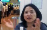 Akiko Fukami