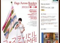 Article «Le 2ème Festival Fukushima, par Dominique Balaÿ», blog Paul Jorion, 15 août 2012