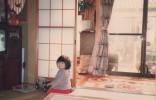 Ayako Sato
