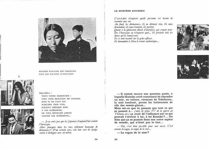 1 Le mystere Koumiko avant derniere page Gaël Segalen