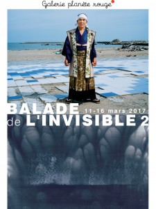 expo-balade-invisible-galerie-planete-rouge